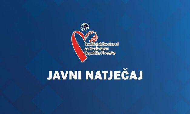 Objavljen Javni natječaj za financiranje kulturnih, obrazovnih, znanstvenih, zdravstvenih i ostalih programa i projekata od interesa za hrvatski narod u Bosni i Hercegovini za 2020. godinu