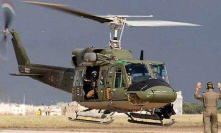 Amerika počela proizvoditi helikoptere za vojsku BiH